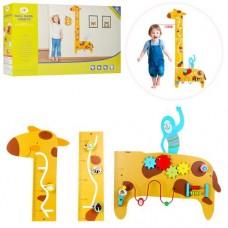 Деревянная игрушка Бизиборд MSN17078