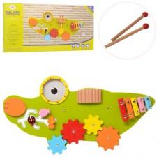 Деревянная игрушка Бизиборд MSN17077