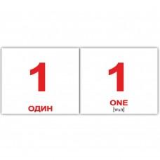 "Мини украино-английские ""Числа/Numbers"""