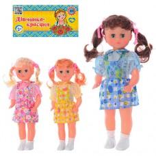 Кукла 1385PIC1