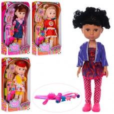 Кукла 1402N