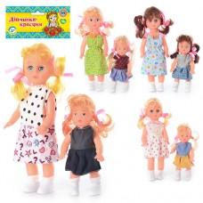 Кукла 1072