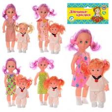 Кукла 1082