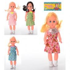 Кукла 1212AB