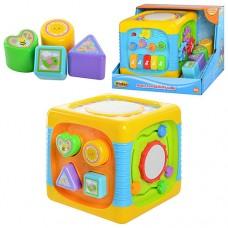 Многофункциональный куб