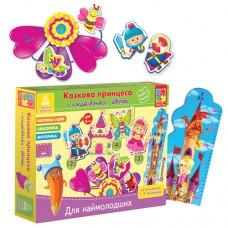 """Для самых маленьких """"Сказочная принцесса"""" VT1501-05"""