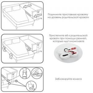 Кроватка ME 1026 Sleepy