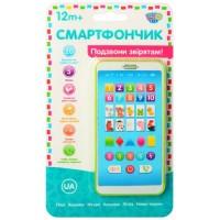 Телефон M 3675
