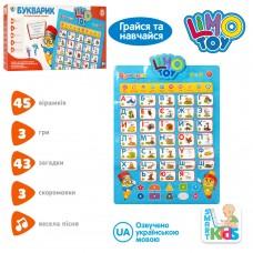 Плакат алфавит украинский