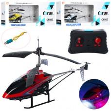 Вертолет CH060-3