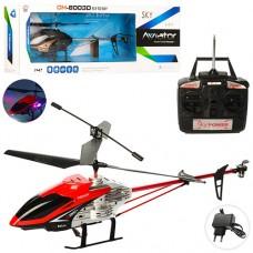Вертолет DH8003D-1