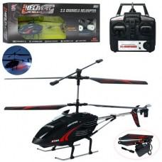 Вертолет 507