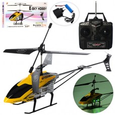 Вертолет X990