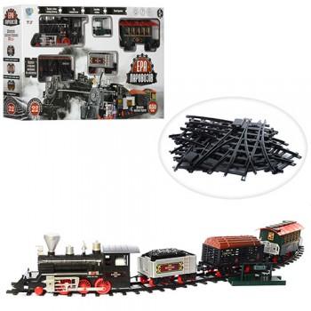 Железная дорога 701831 R/YY 127
